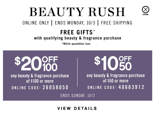 Belk: $10 off $50, $20 off $100 beauty purchase + free shipping + Estee Lauder 7 pcs gift with $35 purchase - Gift With Purchase